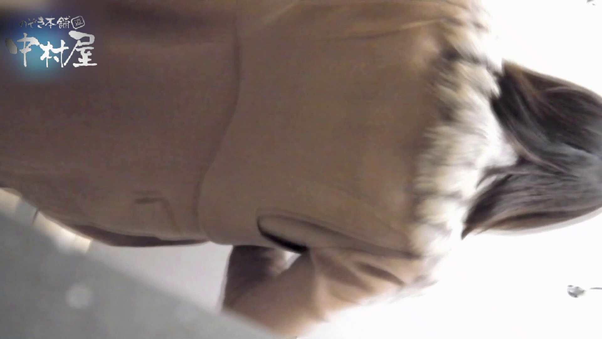 乙女集まる!ショッピングモール潜入撮vol.12 トイレ のぞき動画画像 89枚 21