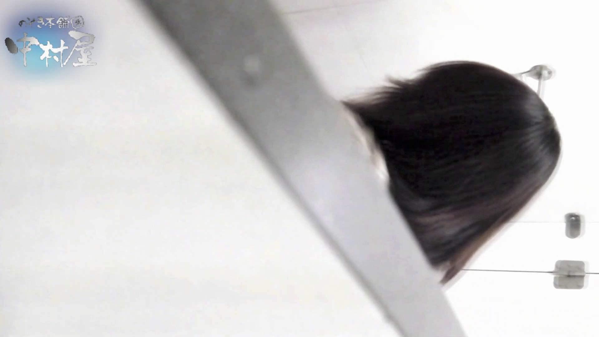 乙女集まる!ショッピングモール潜入撮vol.12 乙女 盗撮動画紹介 89枚 22