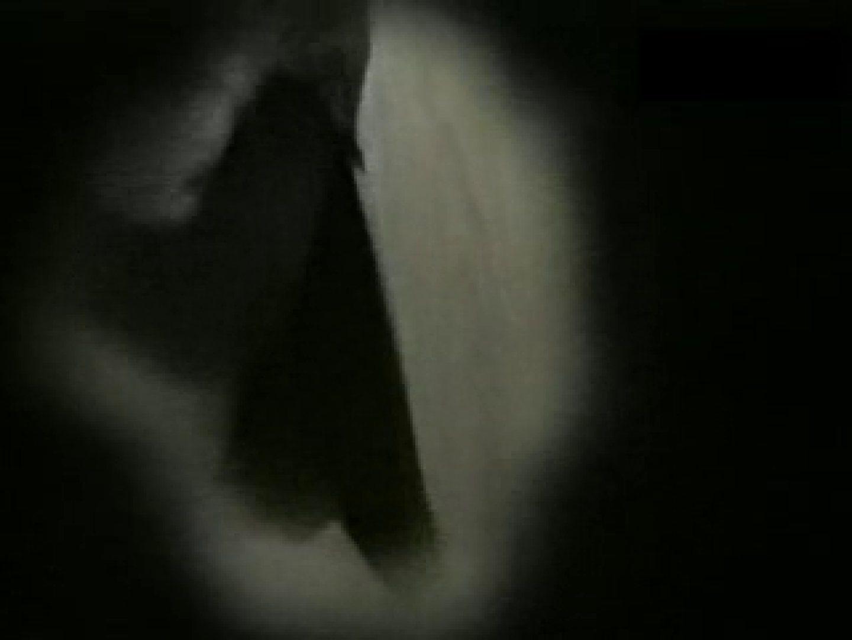 制服懲りずに潜入!!vol.3 盗撮校内潜入厠編ca-2 お尻   綺麗なOLたち  89枚 49