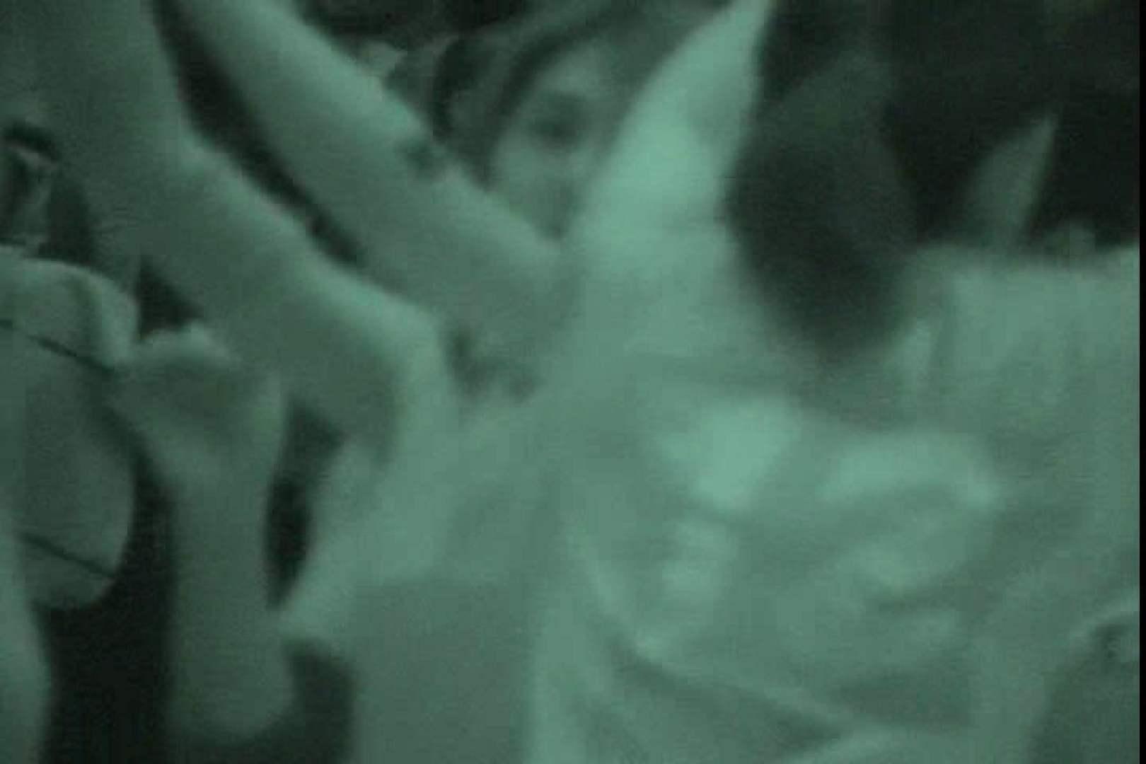 赤外線ムレスケバレー(汗) vol.07 綺麗なOLたち スケベ動画紹介 81枚 38