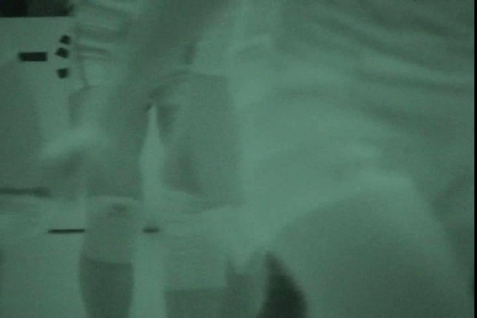赤外線ムレスケバレー(汗) vol.07 綺麗なOLたち スケベ動画紹介 81枚 59