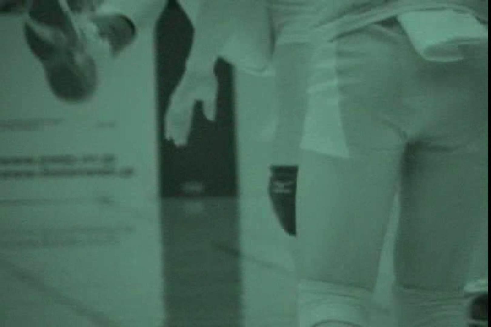 赤外線ムレスケバレー(汗) vol.07 綺麗なOLたち スケベ動画紹介 81枚 74
