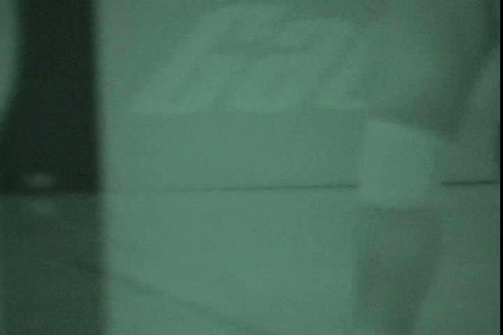 赤外線ムレスケバレー(汗) vol.07 アスリート  81枚 75