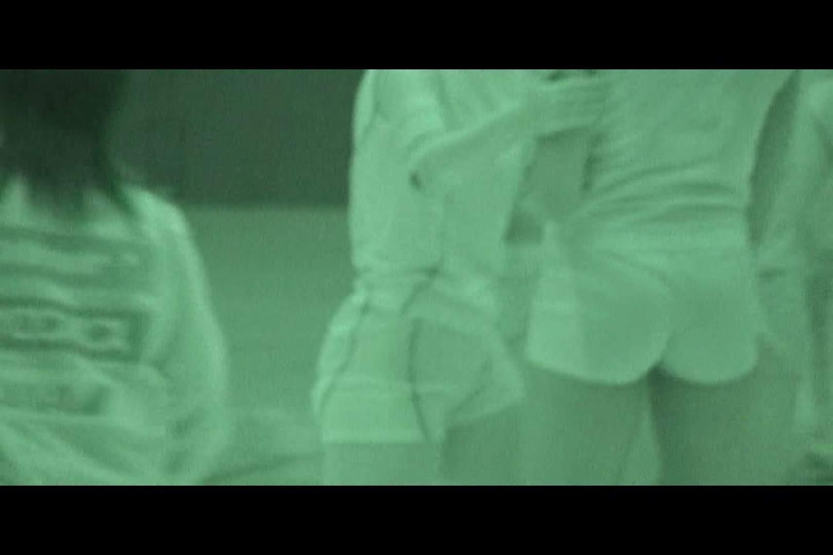 赤外線ムレスケバレー(汗) vol.16 アスリート 隠し撮りオマンコ動画紹介 91枚 29