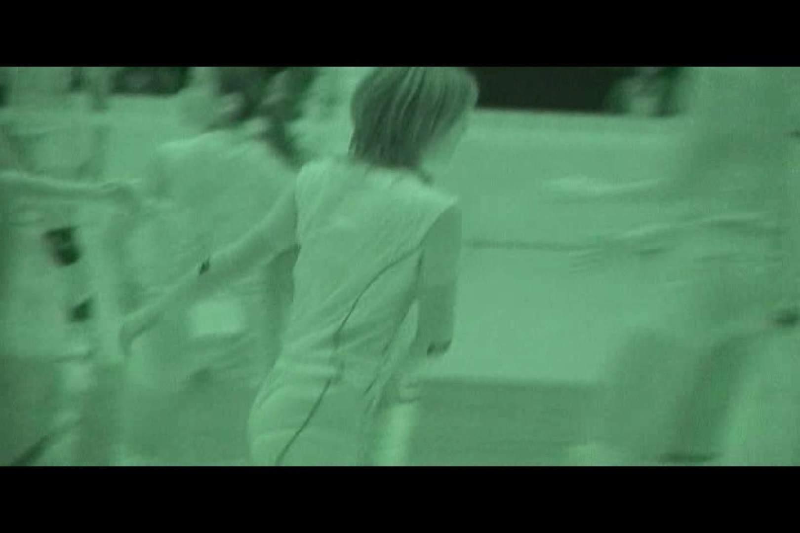 赤外線ムレスケバレー(汗) vol.16 アスリート 隠し撮りオマンコ動画紹介 91枚 32