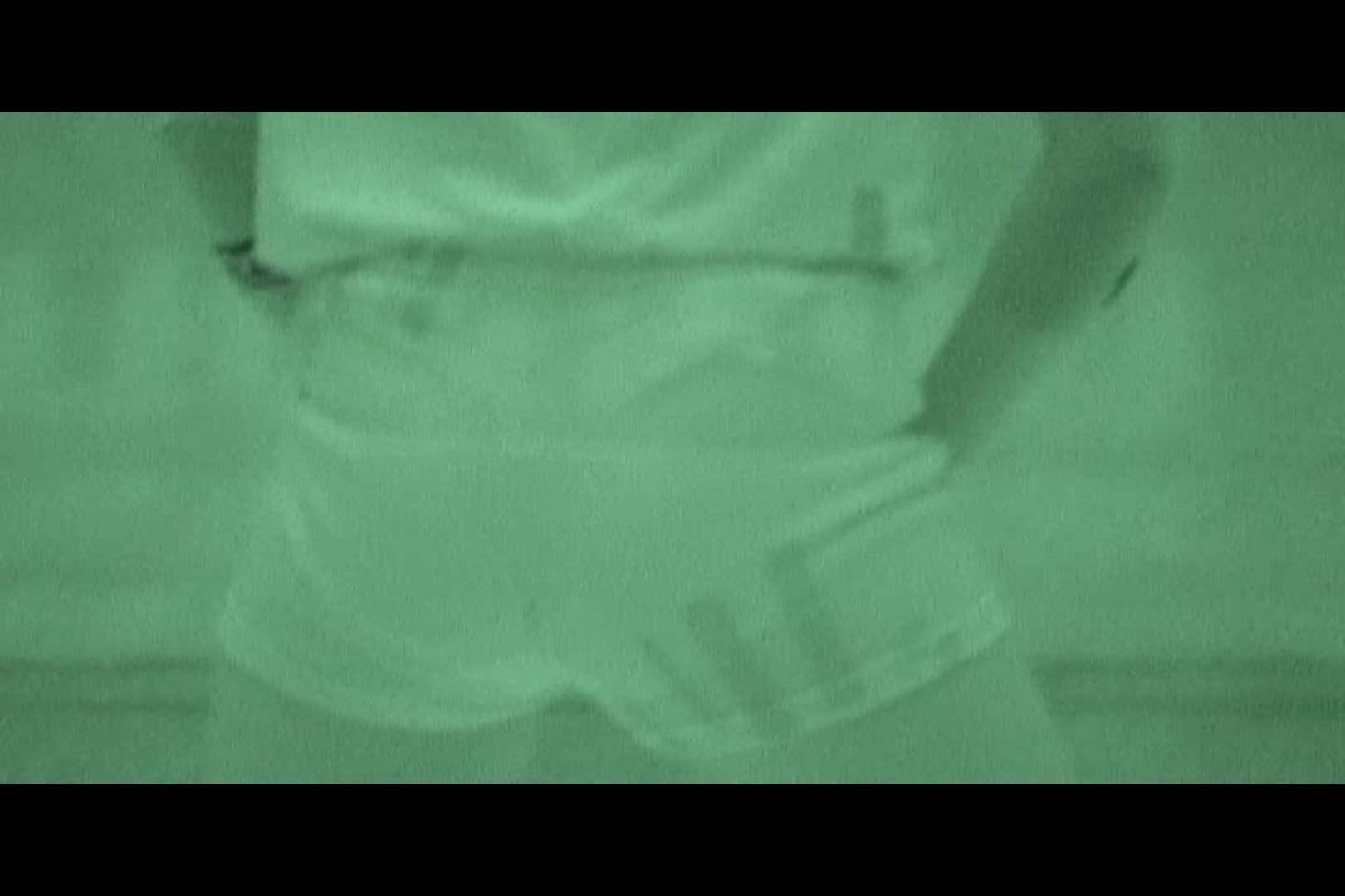 赤外線ムレスケバレー(汗) vol.16 アスリート 隠し撮りオマンコ動画紹介 91枚 47
