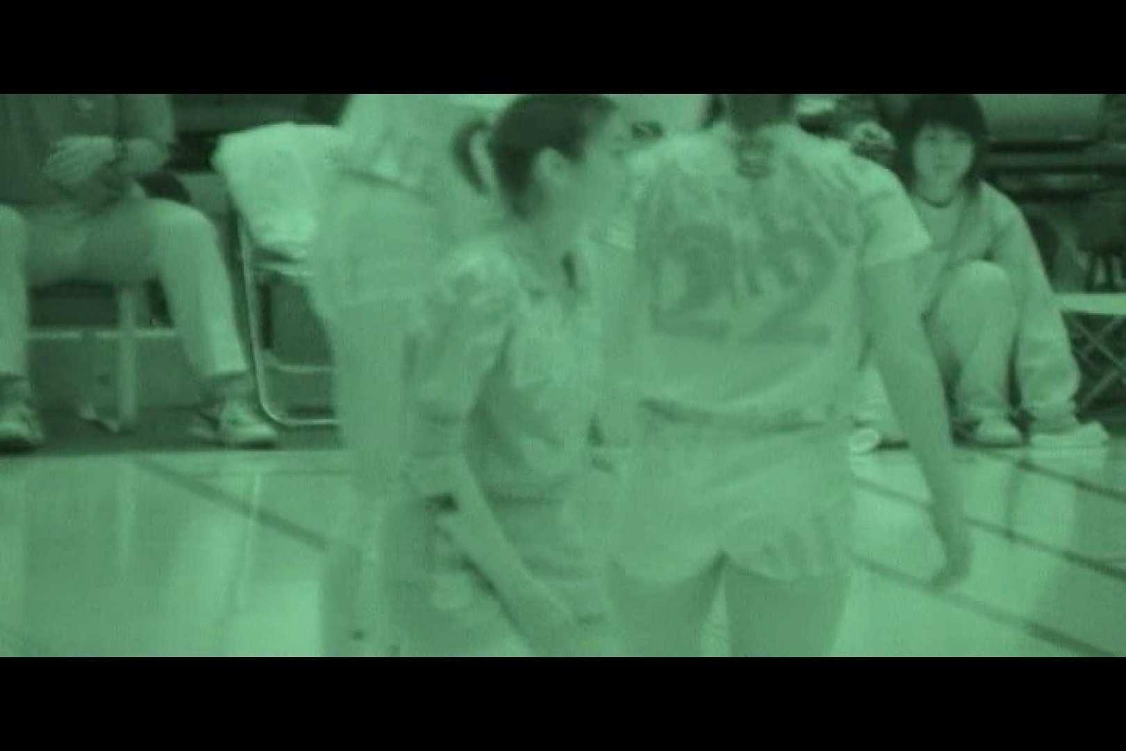 赤外線ムレスケバレー(汗) vol.16 アスリート 隠し撮りオマンコ動画紹介 91枚 50