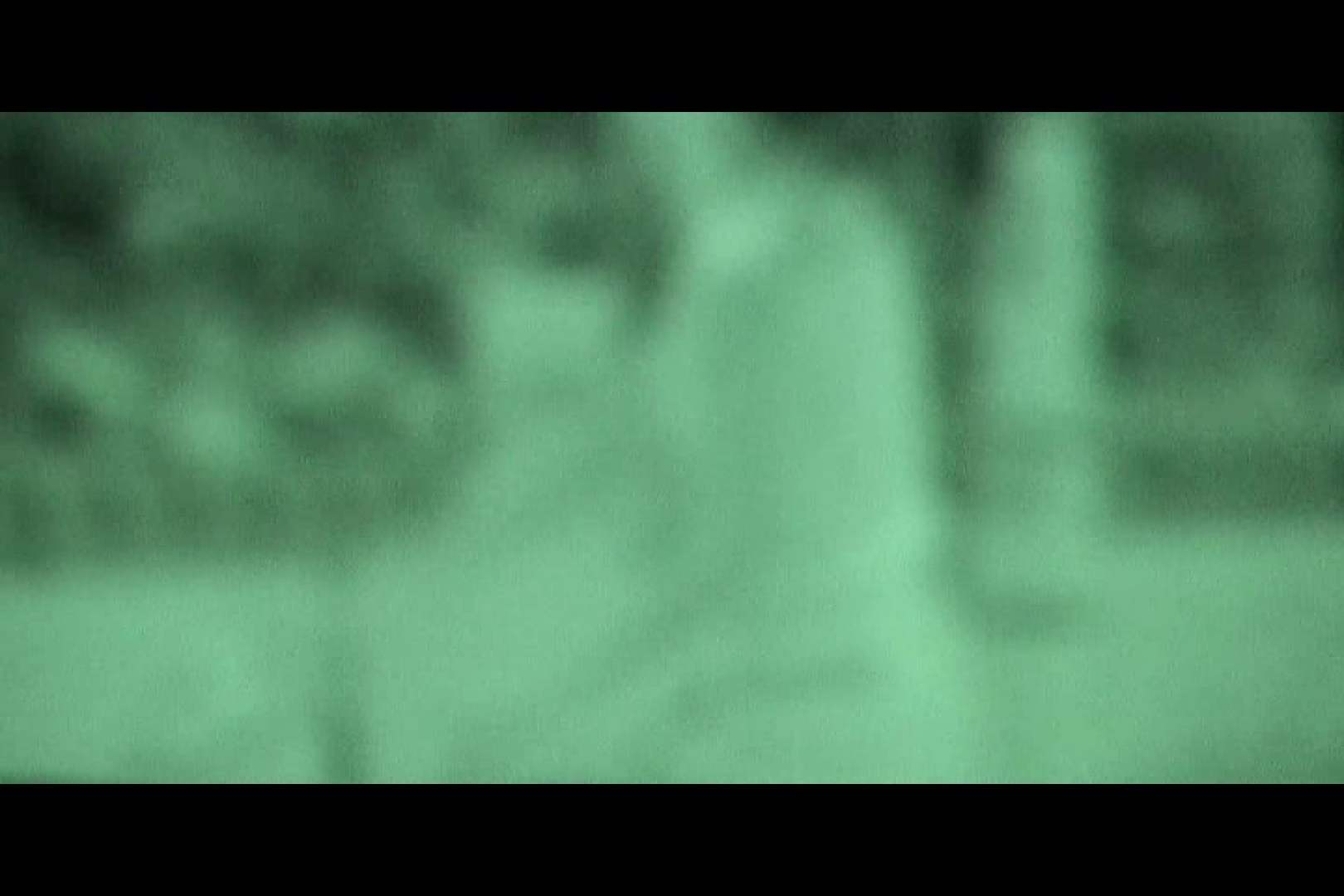 赤外線ムレスケバレー(汗) vol.16 アスリート 隠し撮りオマンコ動画紹介 91枚 68