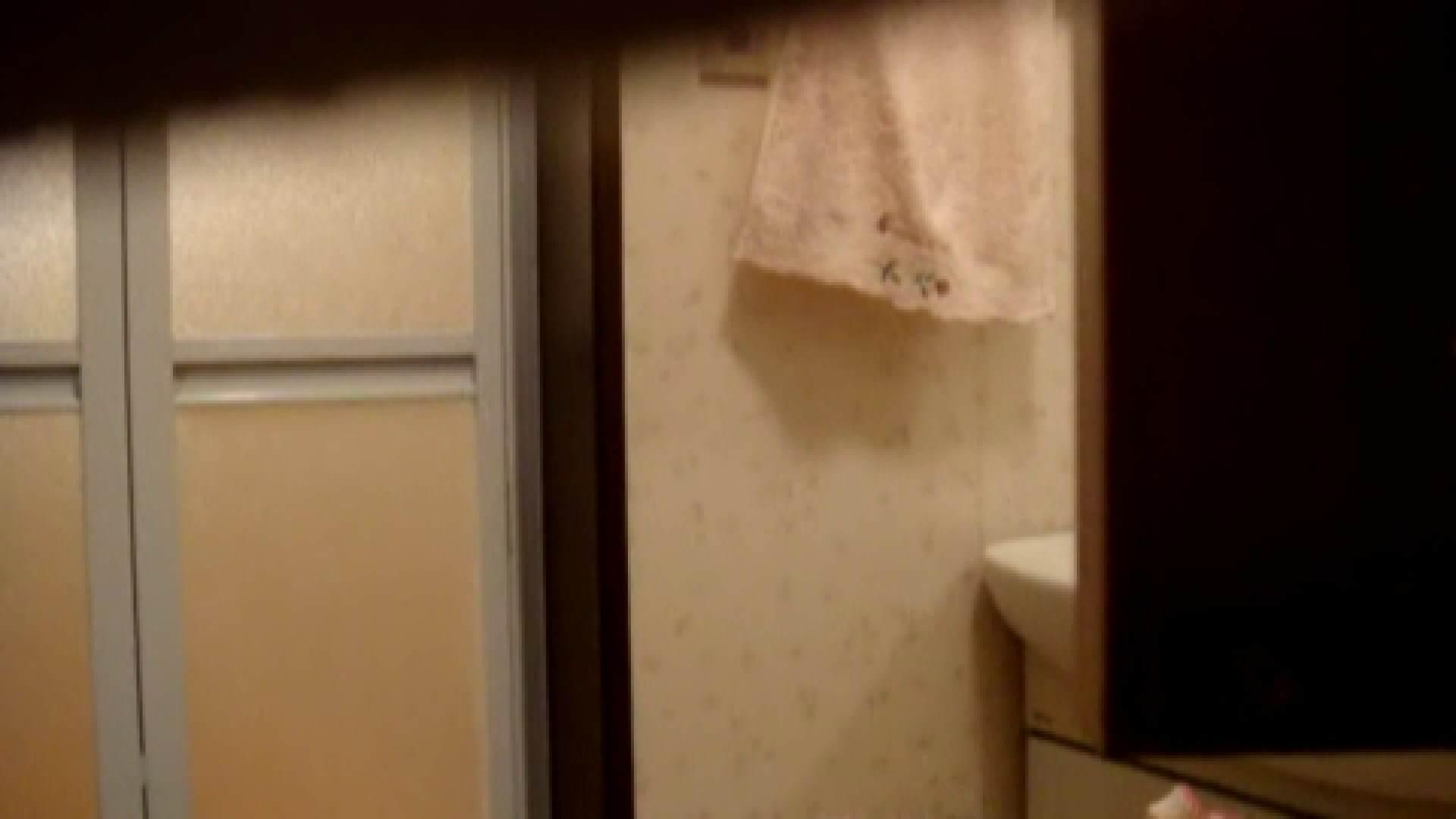 二人とも育てた甲斐がありました… vol.08 まどかの入浴中にカメラに気付いたか!? 綺麗なOLたち  90枚 8