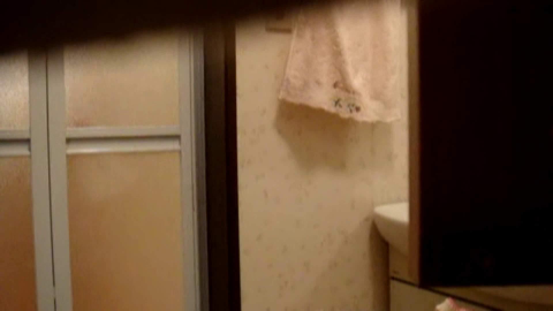 二人とも育てた甲斐がありました… vol.08 まどかの入浴中にカメラに気付いたか!? 綺麗なOLたち  90枚 10