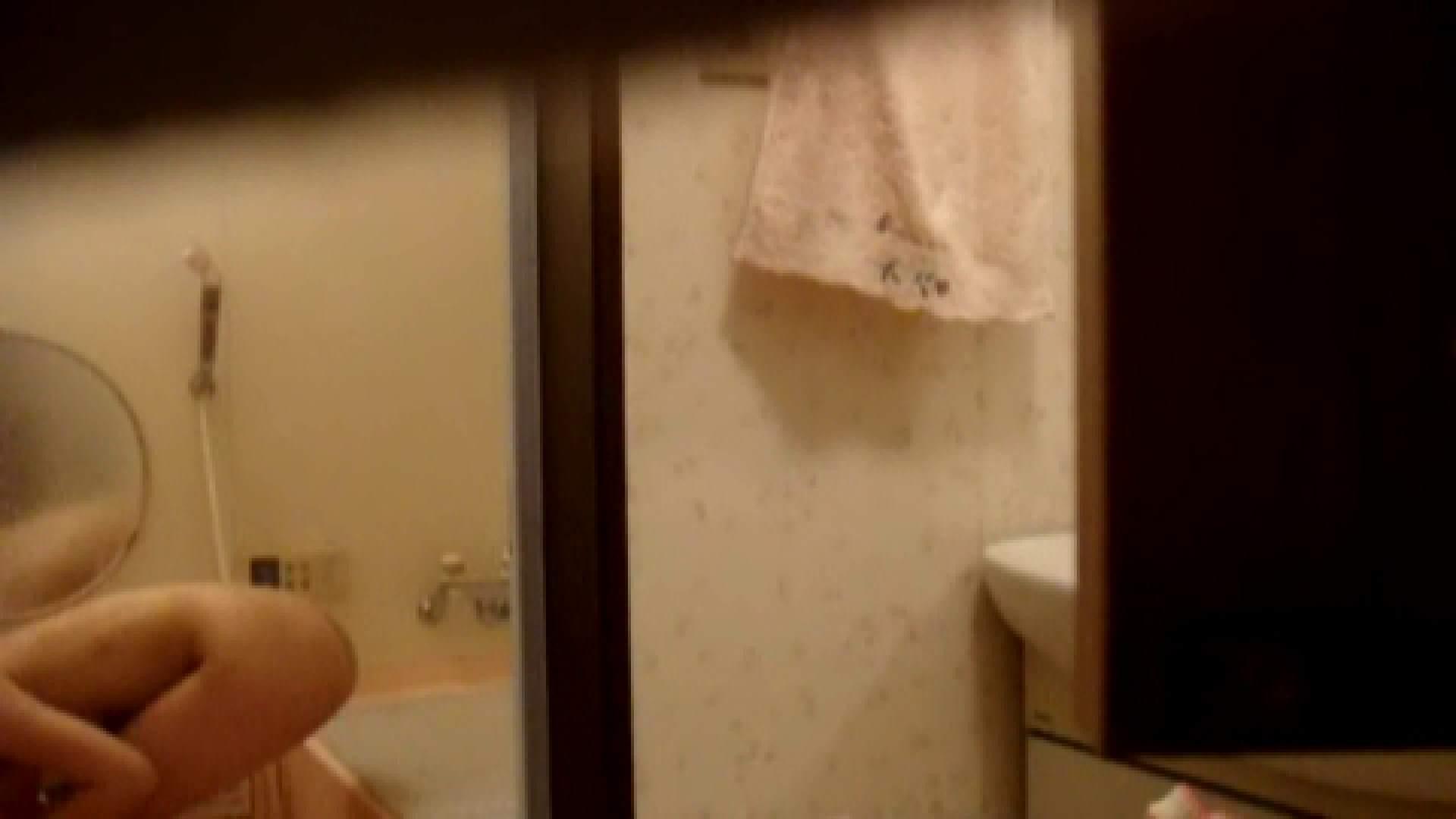 二人とも育てた甲斐がありました… vol.08 まどかの入浴中にカメラに気付いたか!? 綺麗なOLたち | 入浴  90枚 11