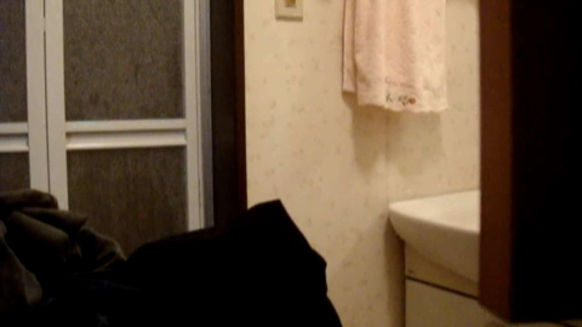 二人とも育てた甲斐がありました… vol.08 まどかの入浴中にカメラに気付いたか!? 綺麗なOLたち  90枚 26