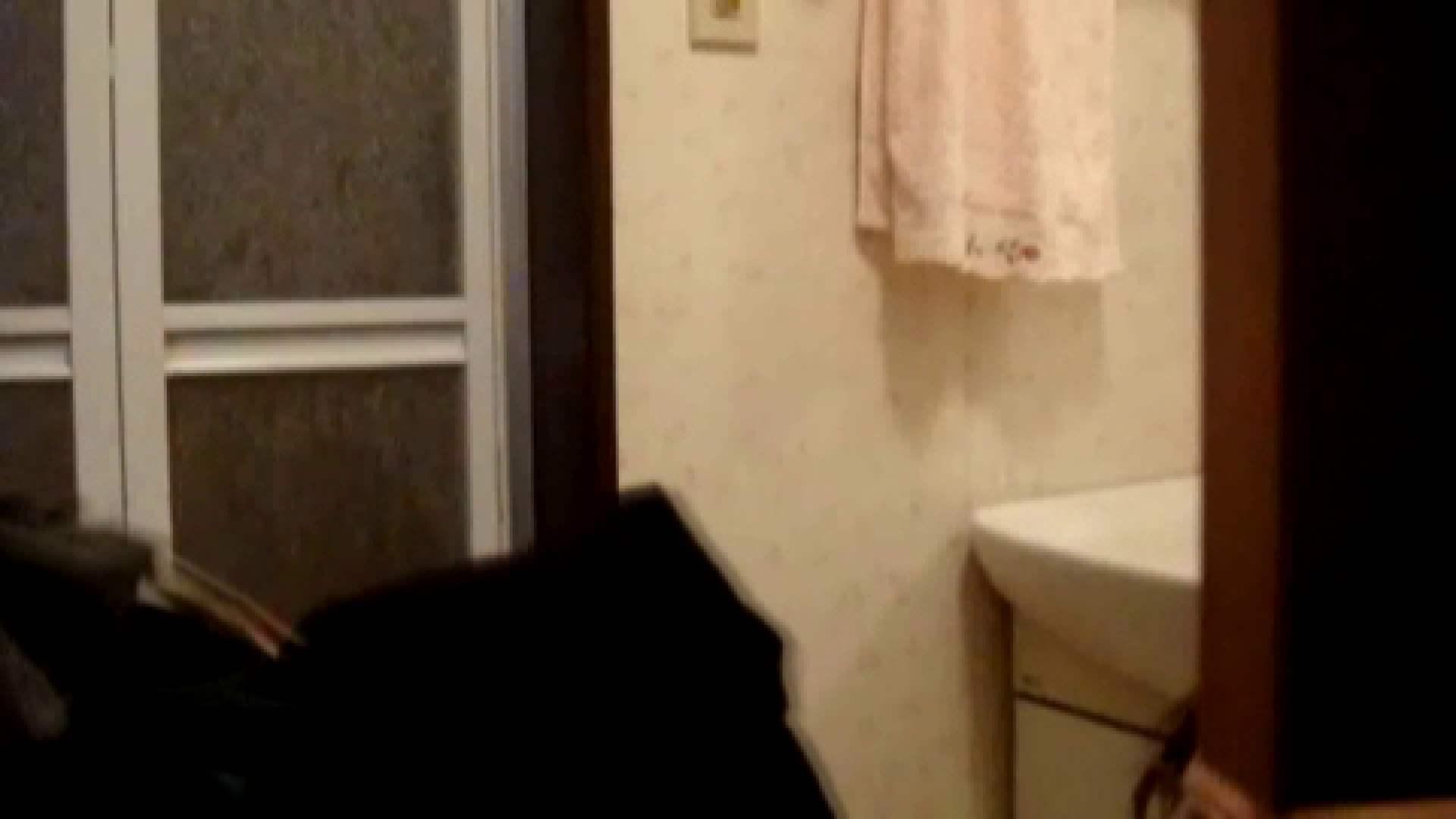 二人とも育てた甲斐がありました… vol.08 まどかの入浴中にカメラに気付いたか!? 綺麗なOLたち  90枚 28