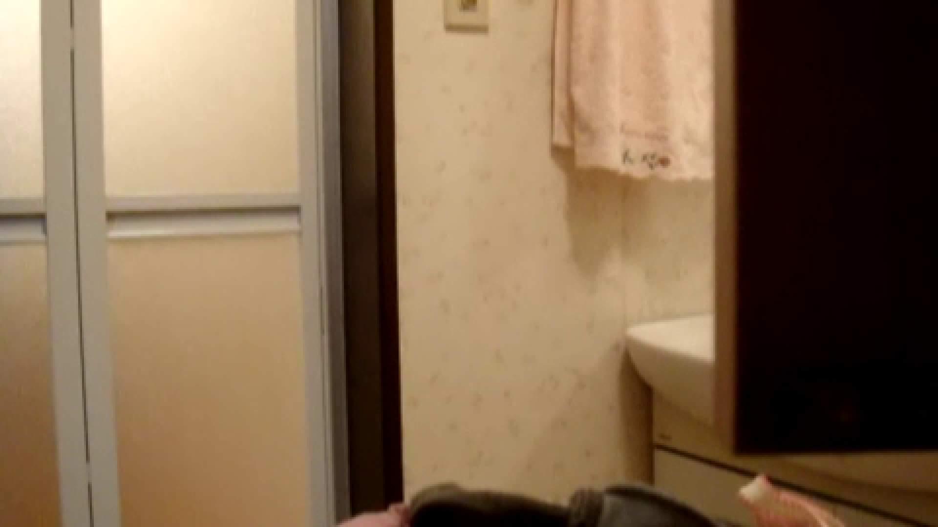 二人とも育てた甲斐がありました… vol.08 まどかの入浴中にカメラに気付いたか!? 綺麗なOLたち | 入浴  90枚 55