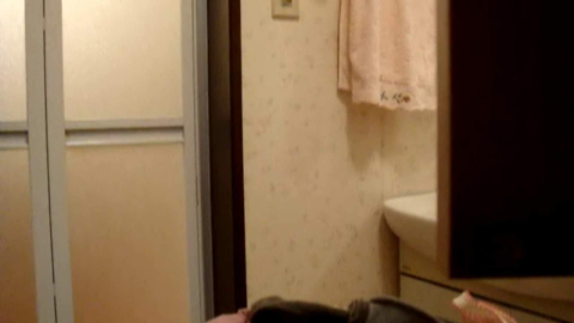 二人とも育てた甲斐がありました… vol.08 まどかの入浴中にカメラに気付いたか!? 綺麗なOLたち  90枚 70
