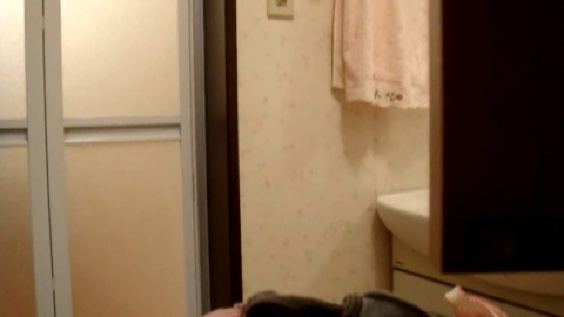 二人とも育てた甲斐がありました… vol.08 まどかの入浴中にカメラに気付いたか!? 綺麗なOLたち  90枚 78
