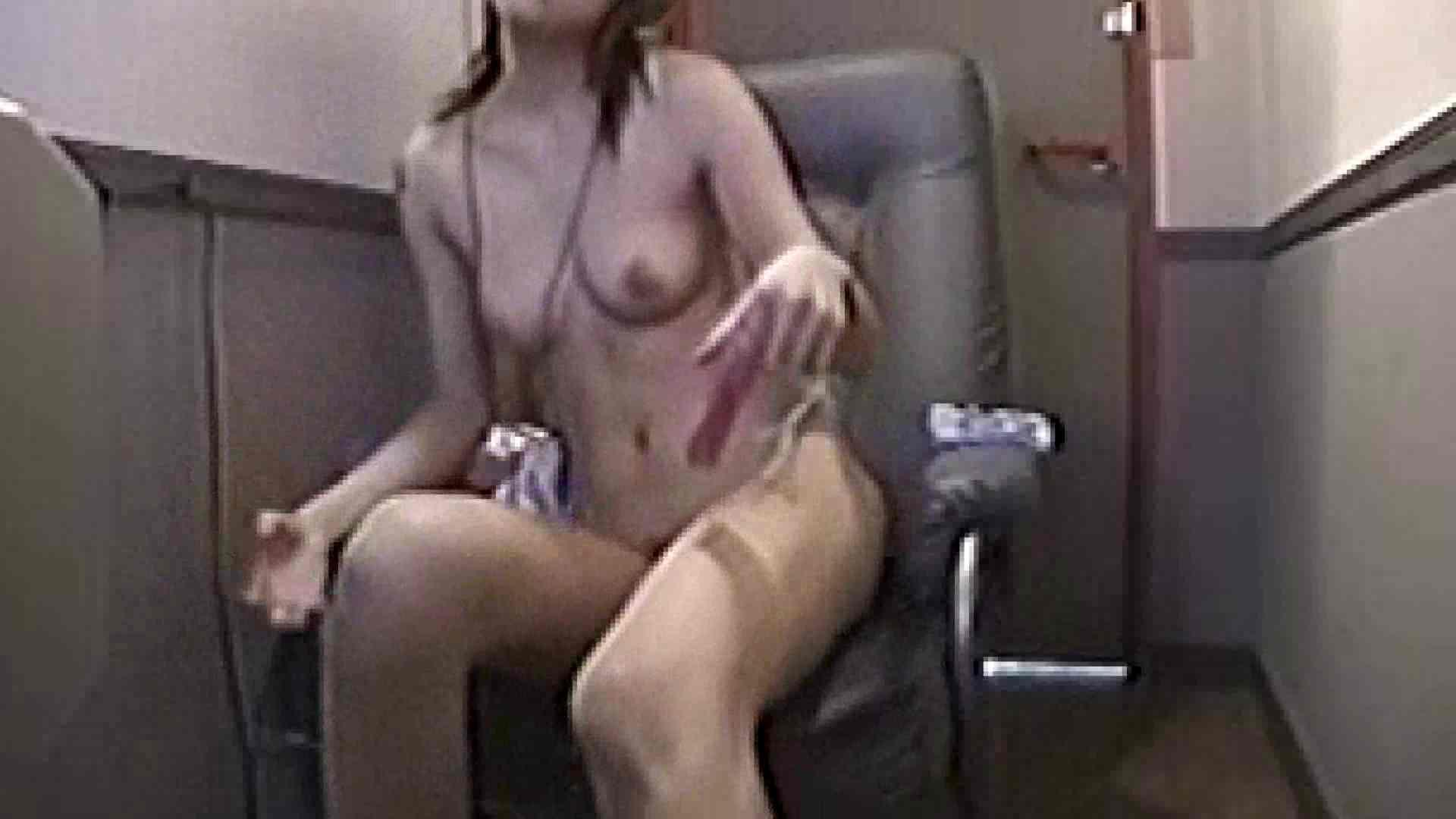 素人オナニー盗撮!!個室内設置カメラ file.04 妊婦 セックス無修正動画無料 101枚 63