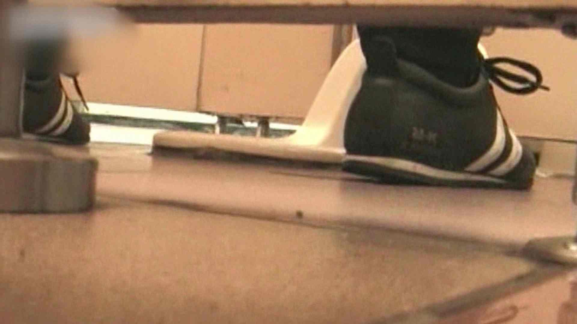 ロックハンドさんの盗撮記録File.28 盗撮 AV無料 96枚 18