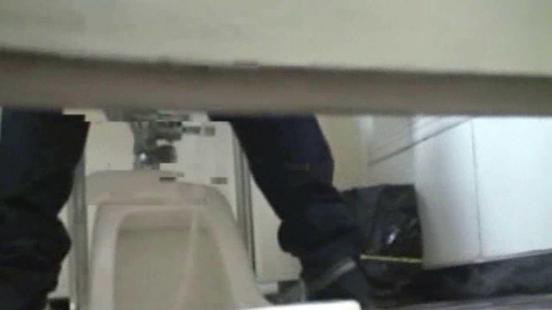 ロックハンドさんの盗撮記録File.46 オマンコ特別編  95枚 32