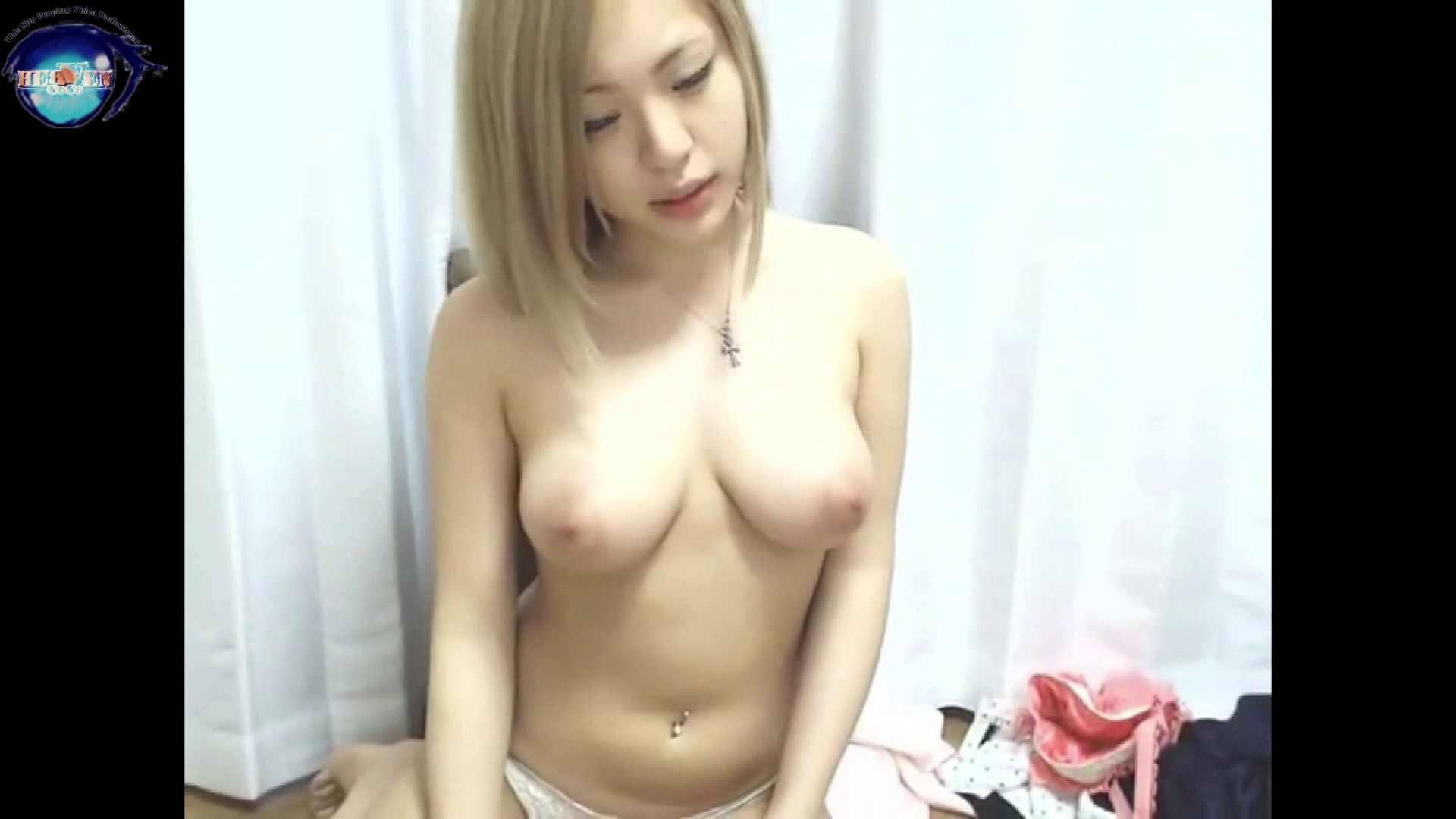 ライブチャットオナニー覗きvol.02 オナニー特別編 濡れ場動画紹介 88枚 26