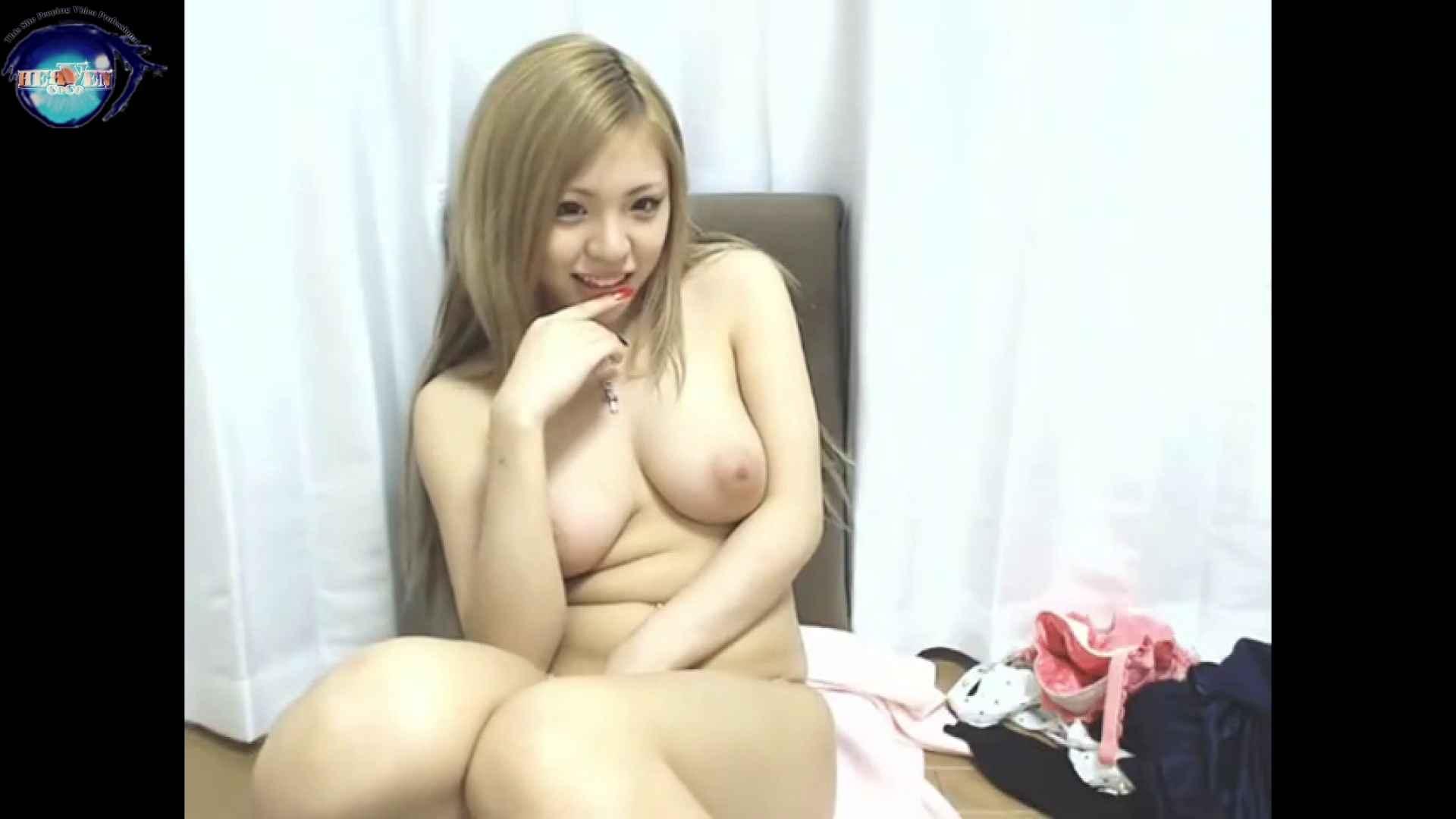 ライブチャットオナニー覗きvol.02 覗き 盗撮動画紹介 88枚 47