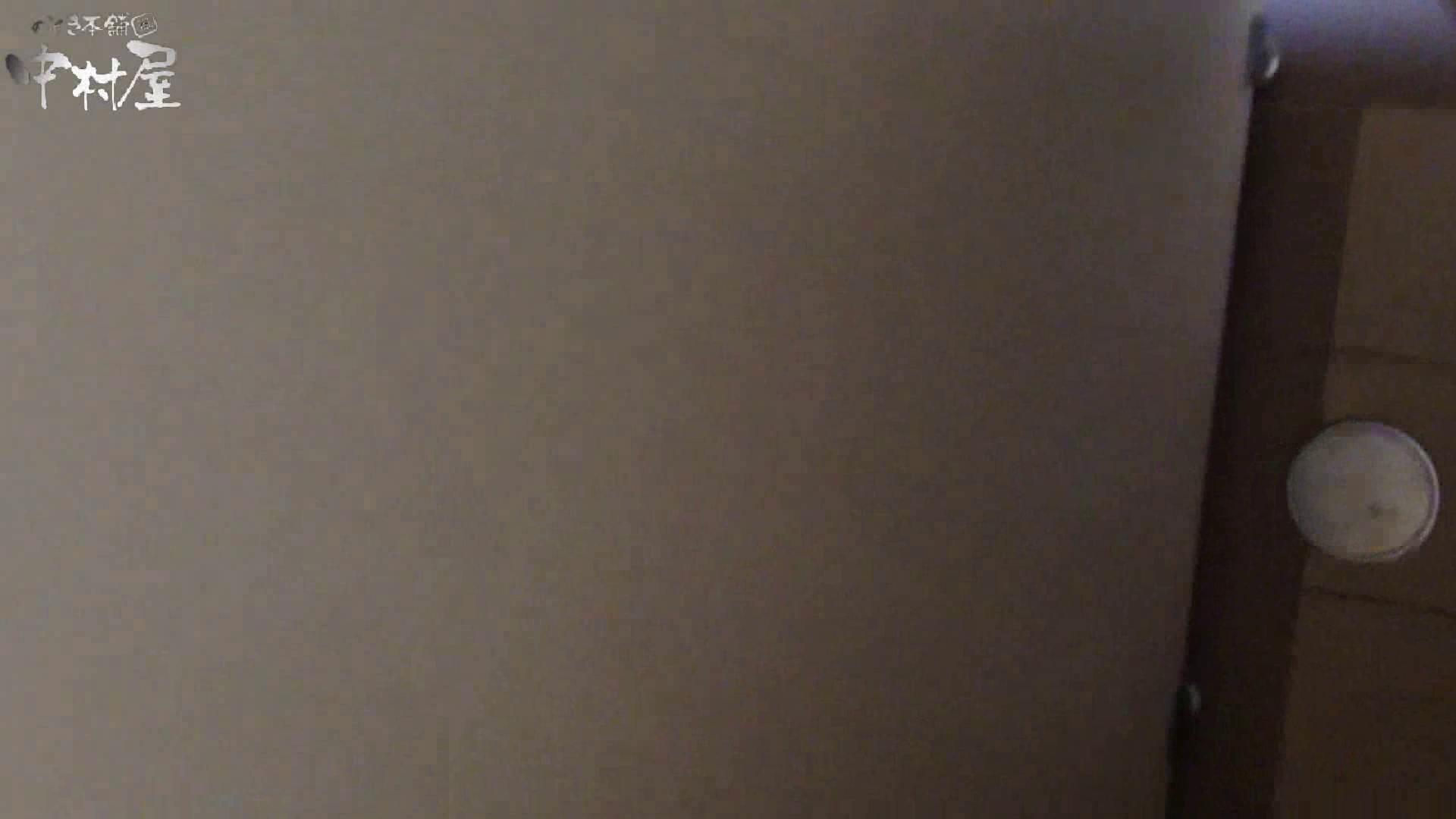 部活女子トイレ潜入編vol.6 女子トイレ特別編 AV無料動画キャプチャ 75枚 59