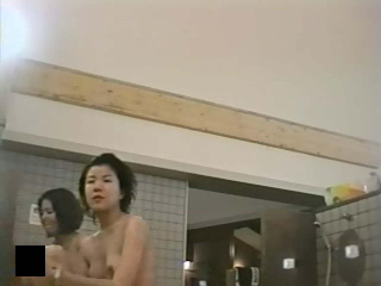 最後の楽園 女体の杜 洗い場潜入編 第1章 vol.2 裸体  97枚 20