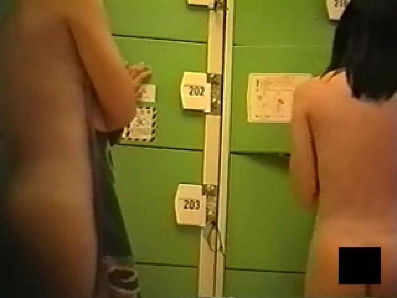 女体舞う露天風呂第一章 第四節 入浴 スケベ動画紹介 95枚 88