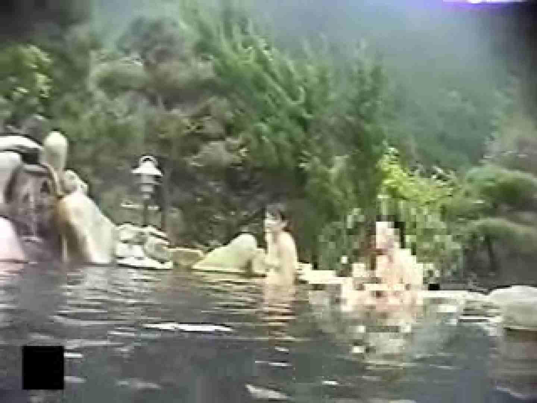 女体舞う露天風呂第一章 第五節 野外 戯れ無修正画像 90枚 11