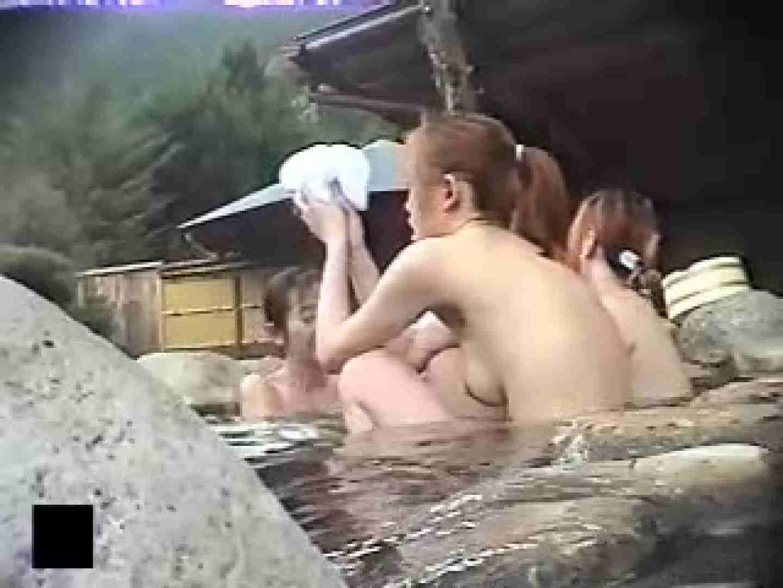 女体舞う露天風呂第一章 第五節 野外 戯れ無修正画像 90枚 77