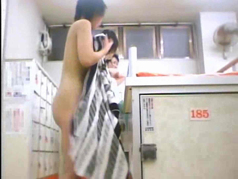 浴場潜入脱衣の瞬間!第四弾 vol.5 潜入 ワレメ動画紹介 70枚 56