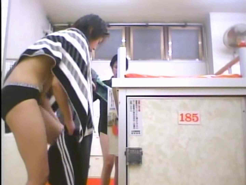 浴場潜入脱衣の瞬間!第四弾 vol.5 綺麗なOLたち  70枚 66