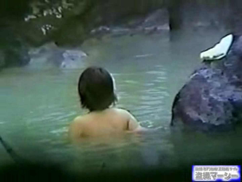 究極露天風呂美女厳選版13 お色気美女 | 露天  80枚 5