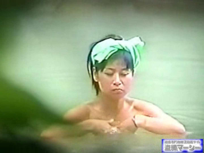 究極露天風呂美女厳選版13 お色気美女  80枚 6