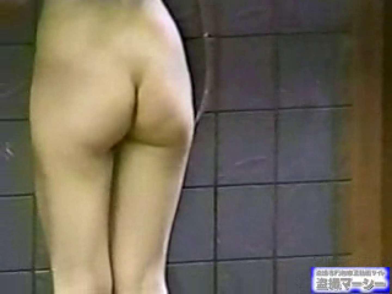 究極露天風呂美女厳選版13 お色気美女  80枚 30
