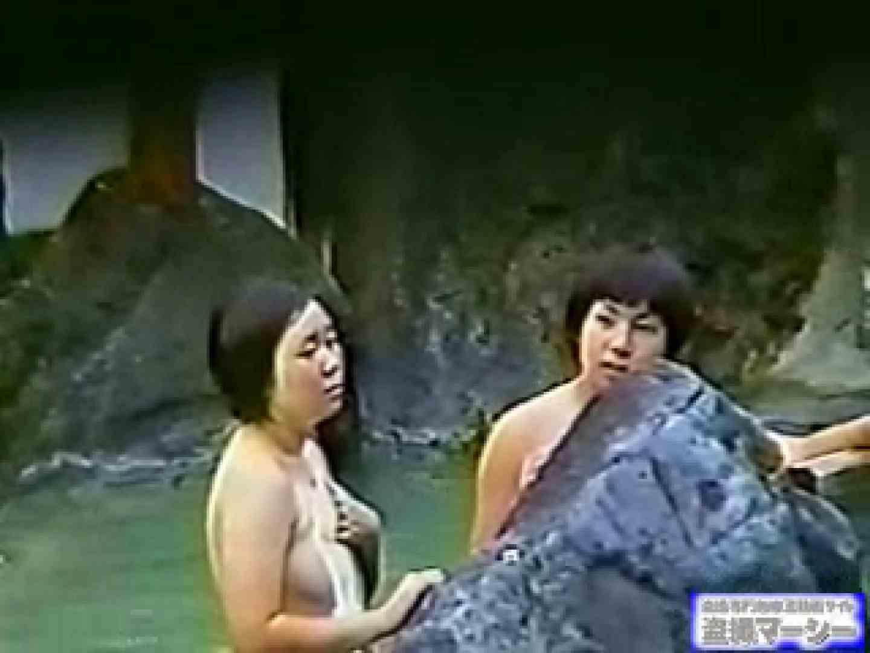 究極露天風呂美女厳選版13 お色気美女  80枚 32