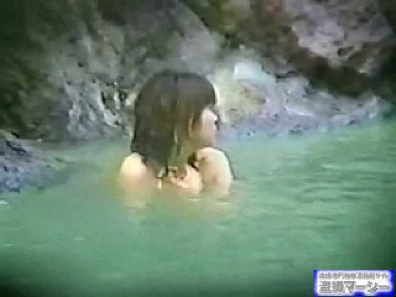 究極露天風呂美女厳選版13 お色気美女  80枚 54