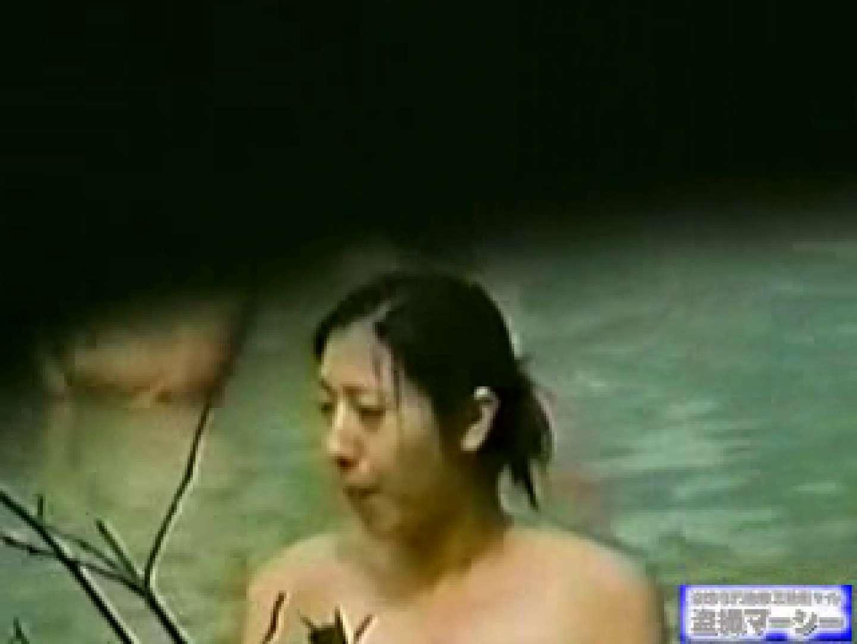 究極露天風呂美女厳選版13 お色気美女 | 露天  80枚 57