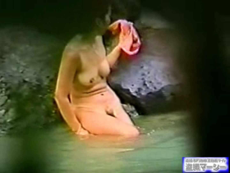 究極露天風呂美女厳選版13 お色気美女 | 露天  80枚 69