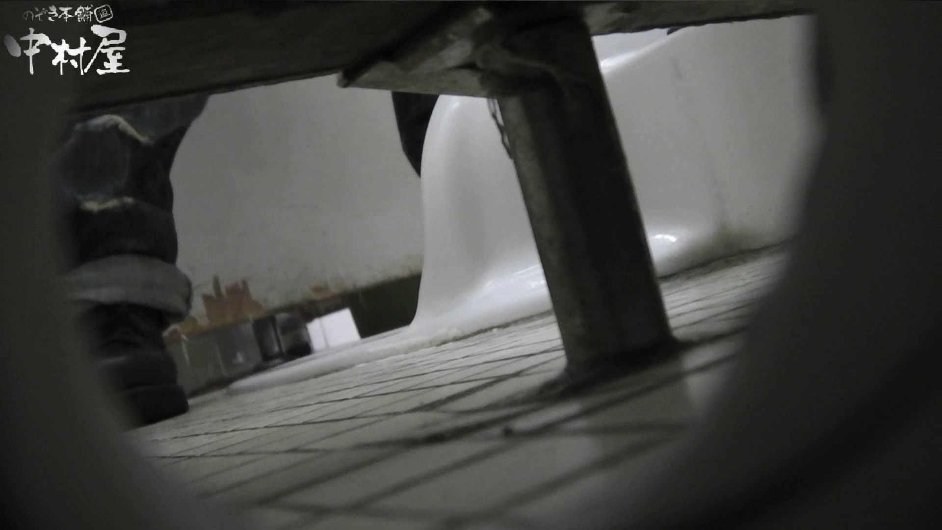 vol.01 命がけ潜伏洗面所! スニーカーブリブリ! プライベート | 綺麗なOLたち  76枚 69
