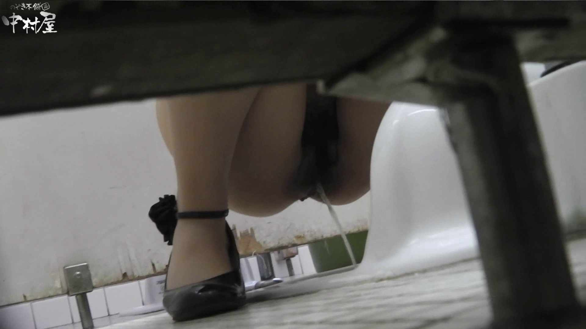 vol.08 命がけ潜伏洗面所! わかめ酒タラタラ 洗面所 AV無料動画キャプチャ 68枚 3