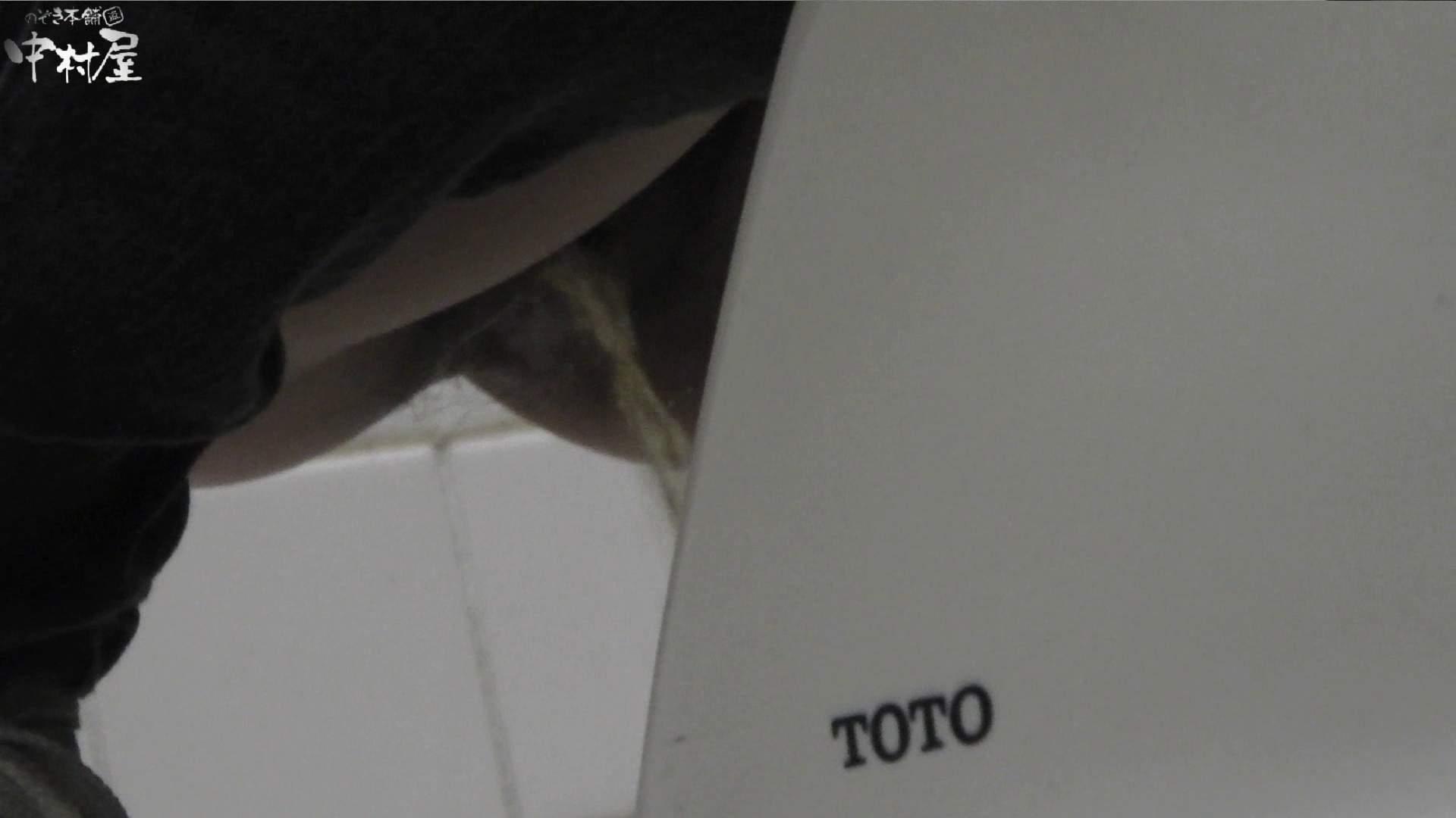 vol.10 命がけ潜伏洗面所! キバリヨ~ 潜入 ヌード画像 61枚 19