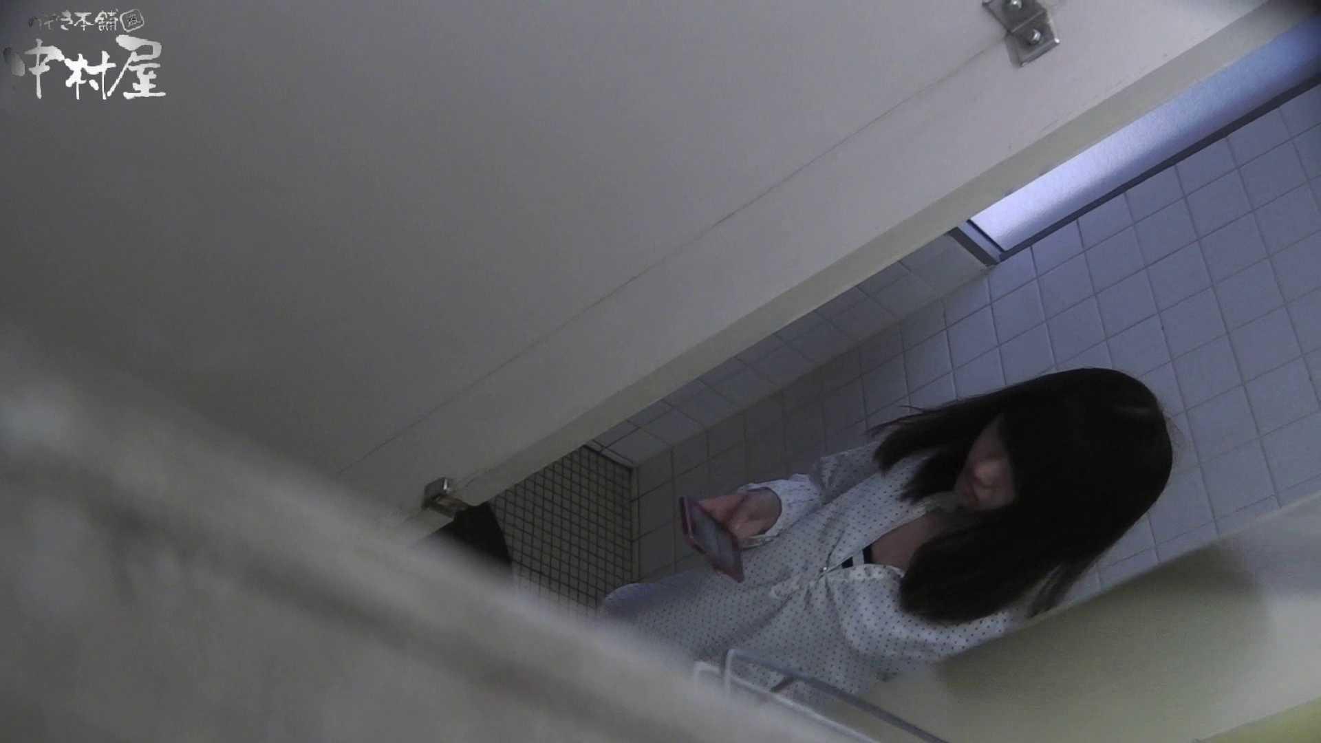 vol.23 命がけ潜伏洗面所! 綺麗にしましょうね プライベート のぞき動画画像 80枚 51