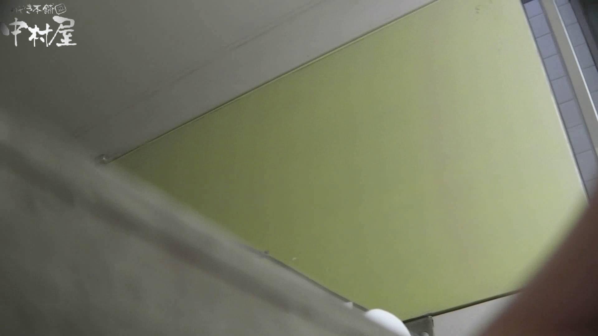 vol.32 命がけ潜伏洗面所! ポニテのケツ毛 後編 洗面所 盗み撮り動画キャプチャ 95枚 18