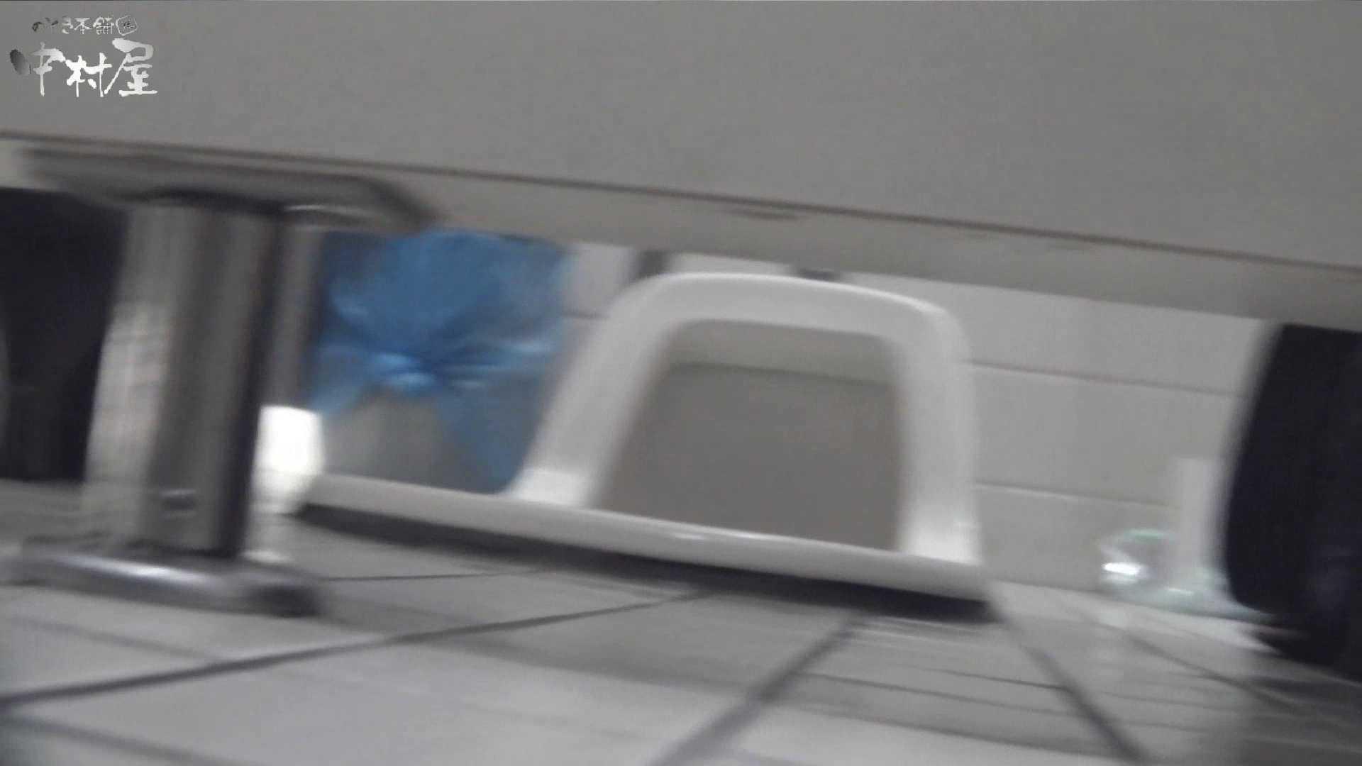 vol.54 命がけ潜伏洗面所! ヲリモノとろりん 洗面所 隠し撮りオマンコ動画紹介 75枚 27