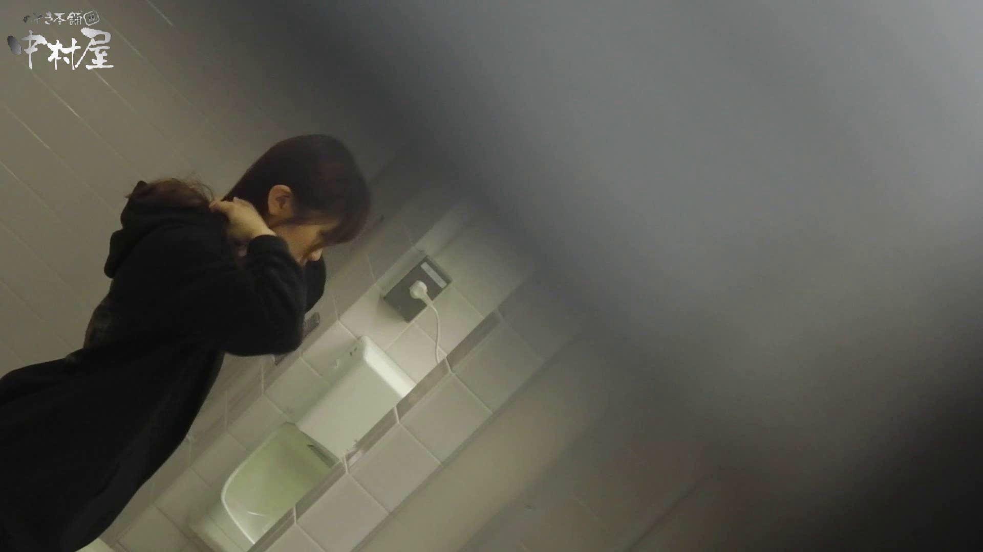 vol.54 命がけ潜伏洗面所! ヲリモノとろりん 綺麗なOLたち エロ無料画像 75枚 74