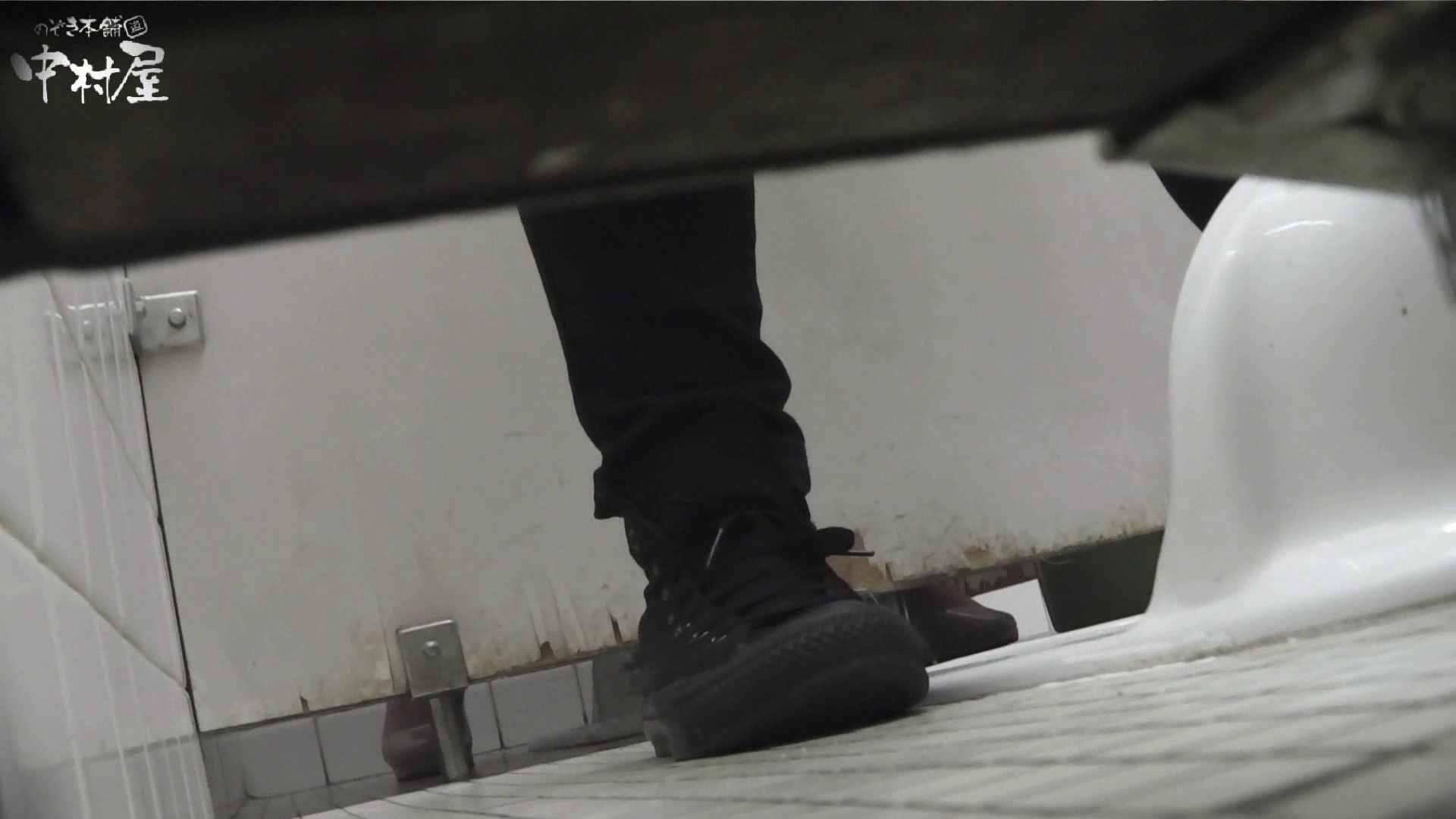 vol.55 命がけ潜伏洗面所! フンばりどころ 潜入 オメコ無修正動画無料 64枚 10