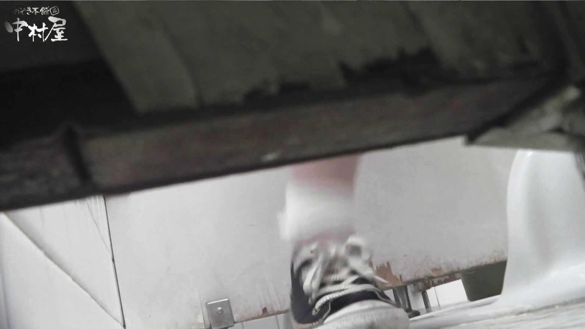 vol.55 命がけ潜伏洗面所! フンばりどころ 潜入 オメコ無修正動画無料 64枚 30