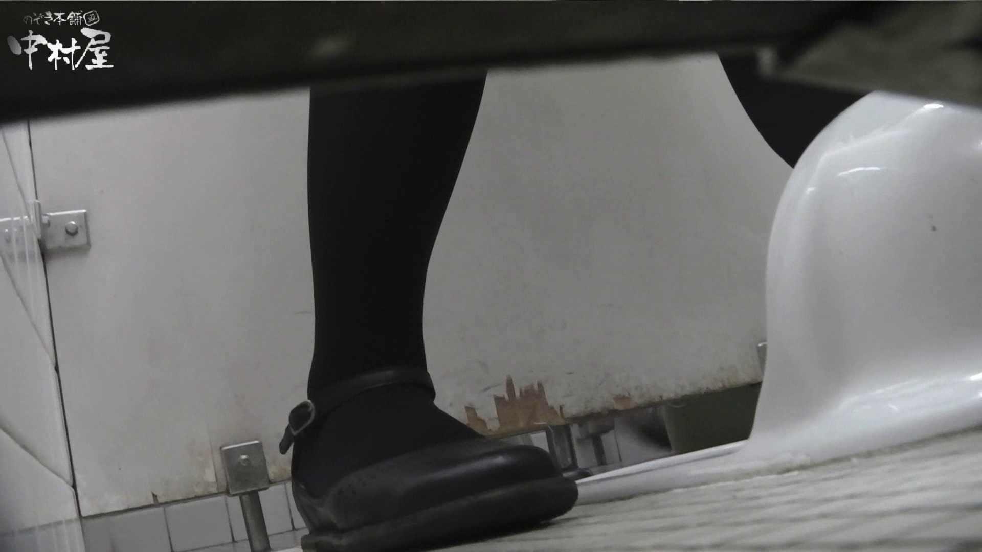 vol.55 命がけ潜伏洗面所! フンばりどころ 潜入 オメコ無修正動画無料 64枚 58