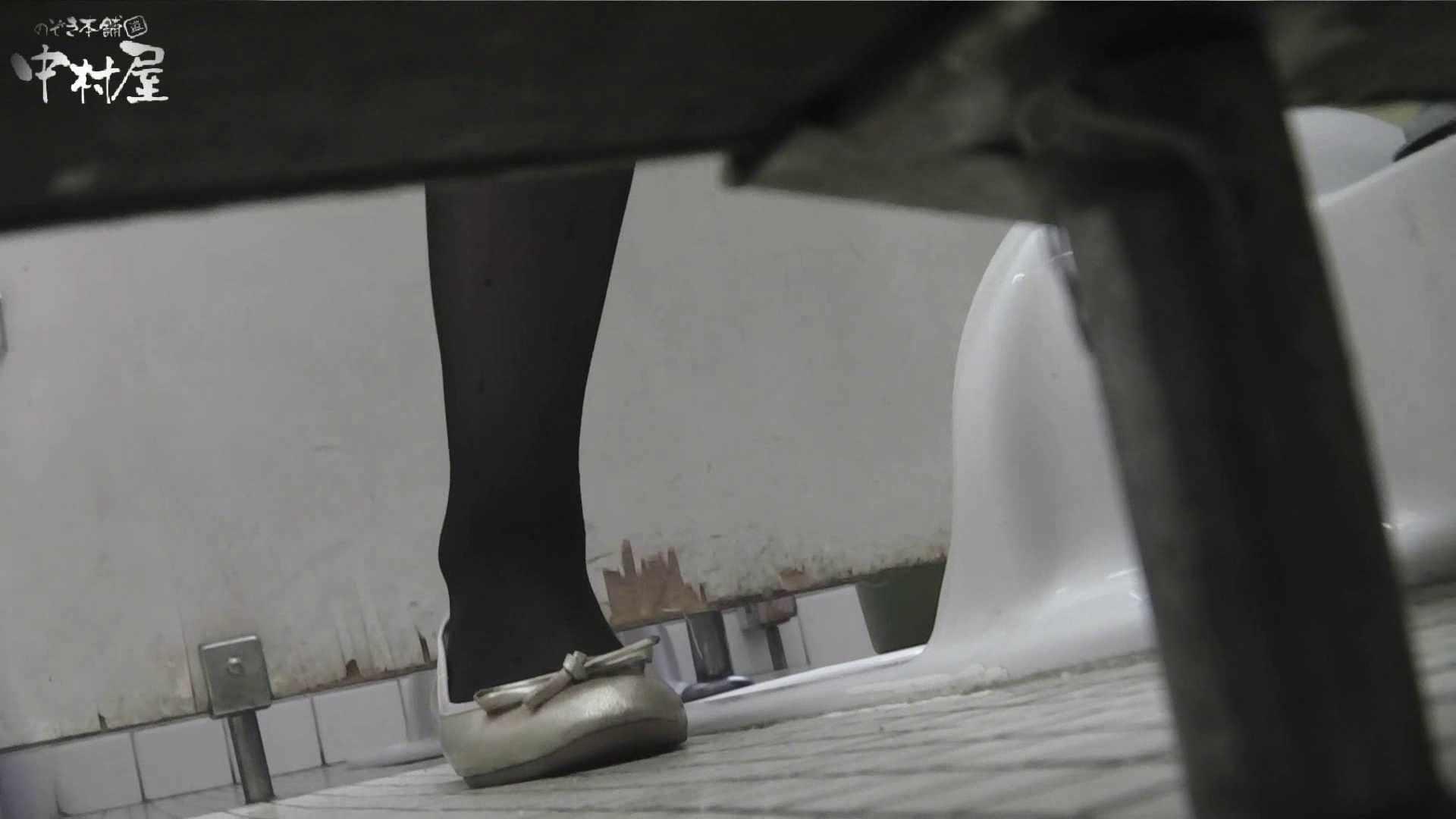 vol.56 命がけ潜伏洗面所! 強力放水清楚ねぃちゃん 綺麗なOLたち オメコ動画キャプチャ 74枚 2